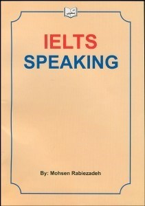 تصویر  IELETS SPEAKING